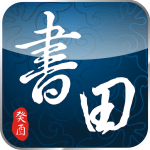 書田診所 3.2 Apk App free download