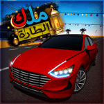 car games – king of steering 3.7.0 Mod Apk(unlimited money) download